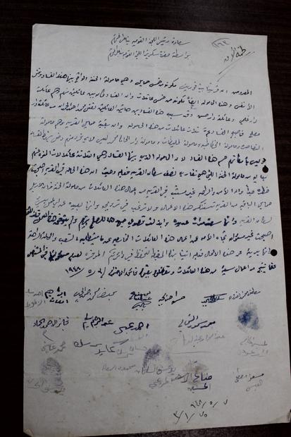 موجهة إلى اللجنة القومية العربية -  نابلس وتم تحويلها إلى لجنة الامن والاصلاح بتاريخ 7-5-1948.JPG