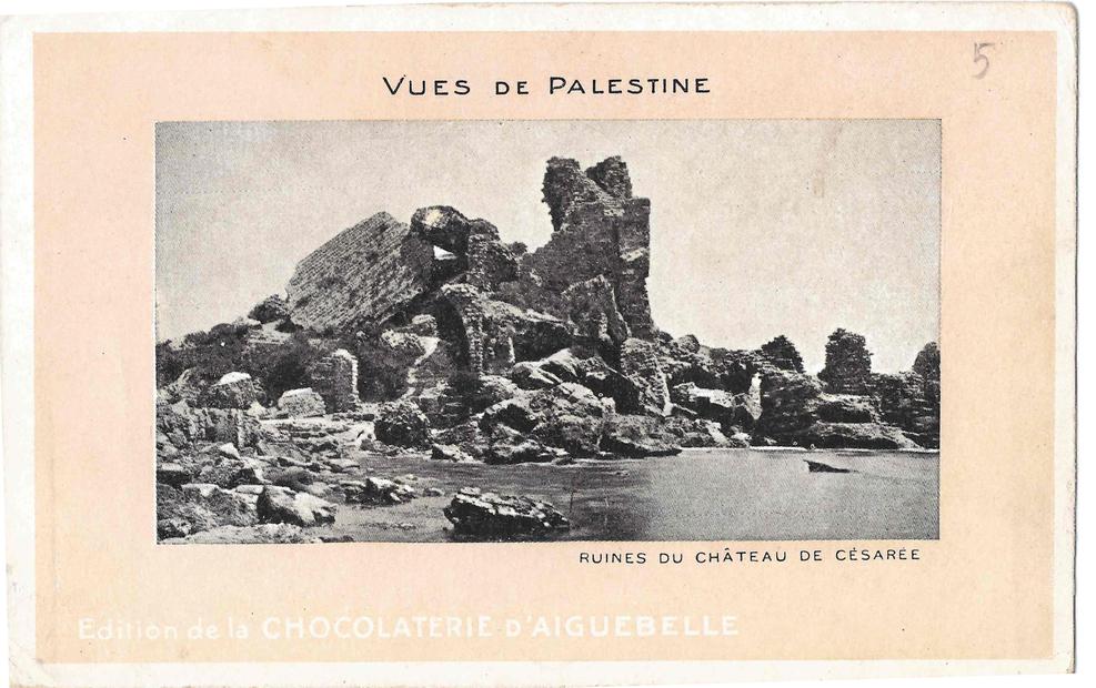قلعة قيصرية في فلسطين 1913.jpg