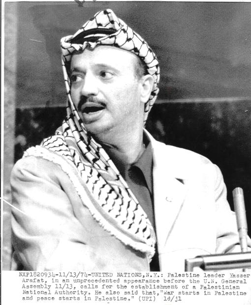 عرفات -نوفمبر عام 1974.jpg