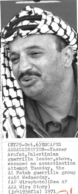 عرفات عام 1971.jpg