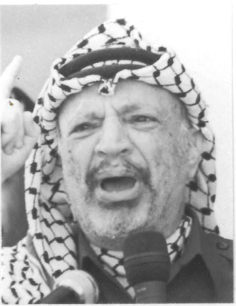 عرفات عام 1995.jpg