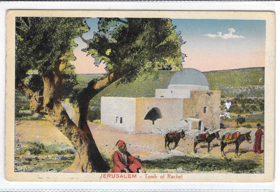 راحيل - بيت لحم فترة العشرينات.jpg