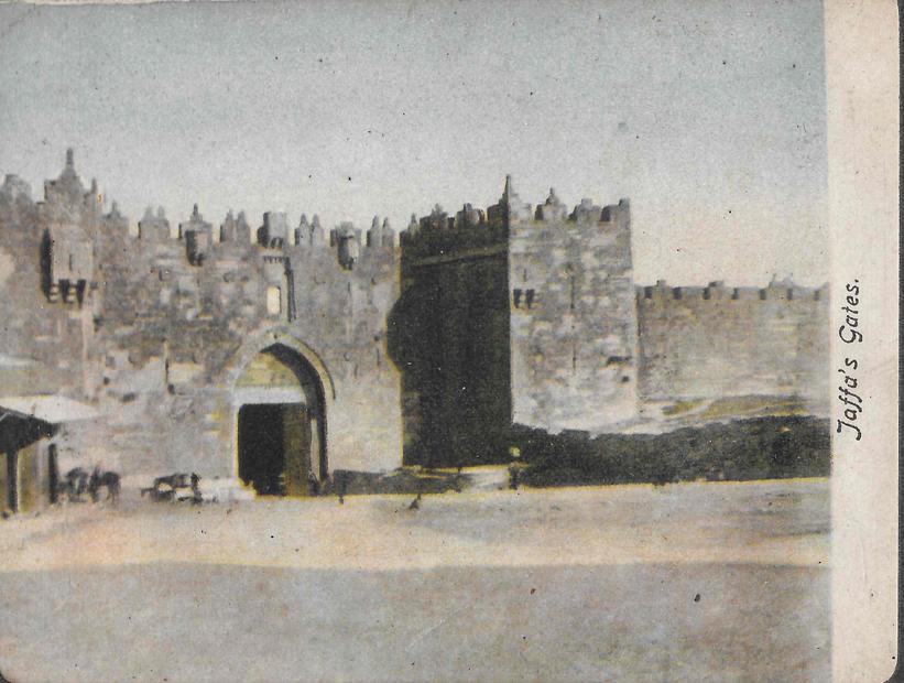يافا -القدس عام 1890.jpg