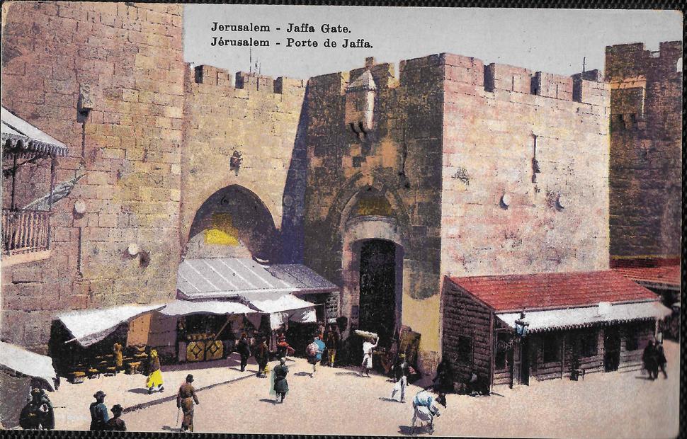 يافا في القدس- 1900-1935.jpg