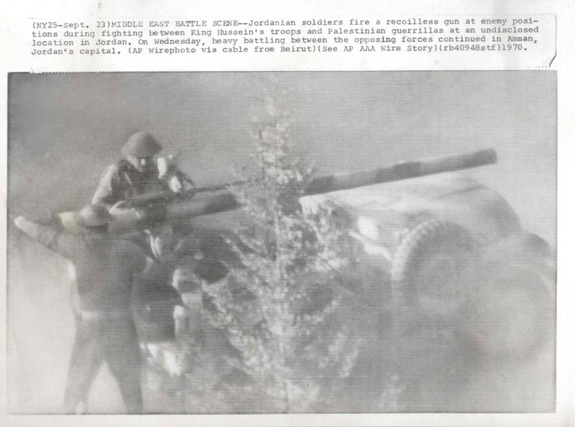ايلول الاسود القوات الاردنية تقصف جيش التحرير الفلسطيني عام 1970.jpg
