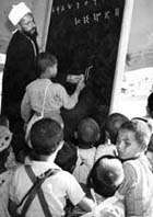 خان يونس 1950.jpg