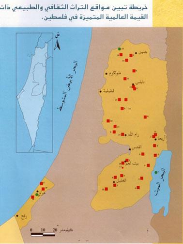 map-t.jpg