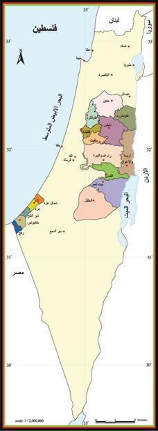 Palestine_PCBS.jpg