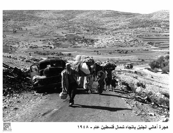 RefugeesOnTheMove-10-30-1948-Jalil_2 checked.jpg