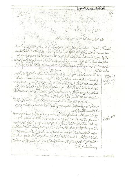 Document 66.pdf