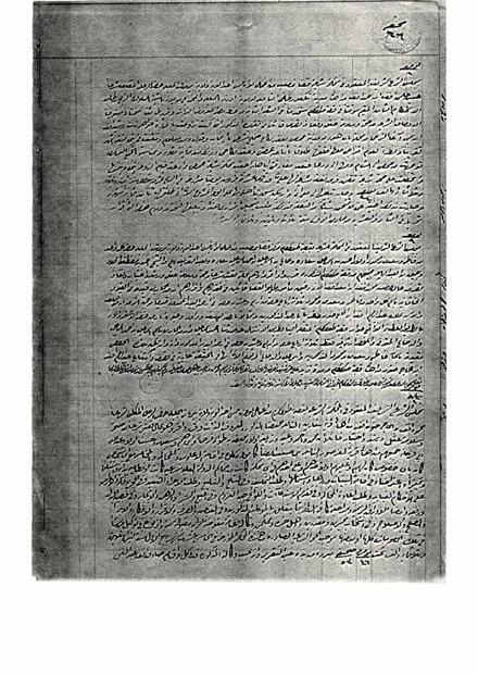 عثمانية .PDF