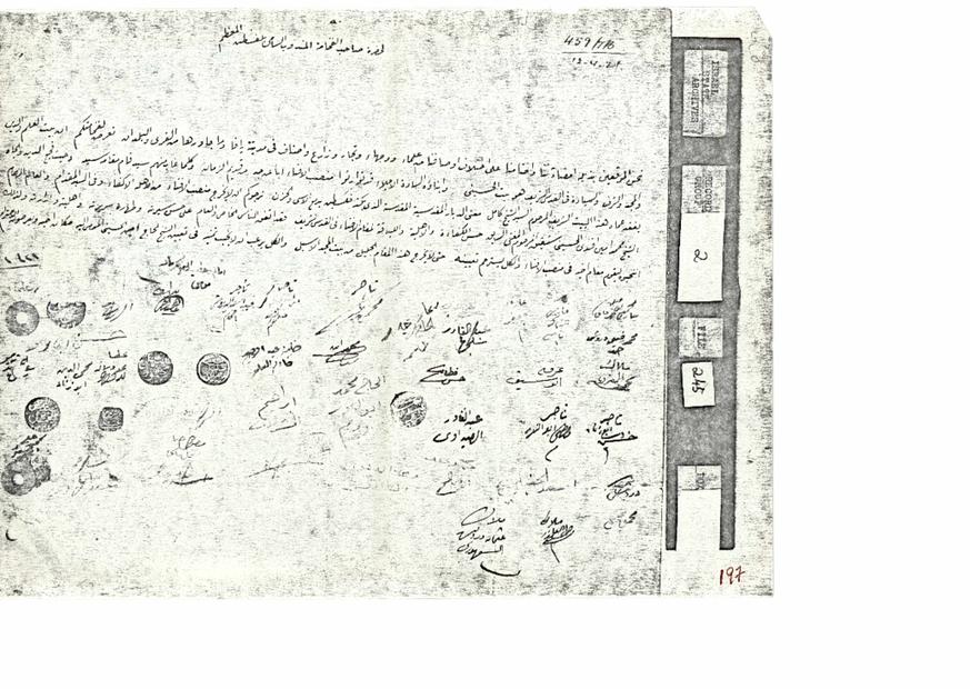 اهالي يافا من المندوب السامي بتعيين امين الحسني مفتيا عام 1921.PDF