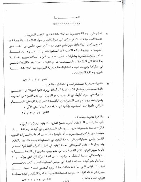 New Profile_14.PDF