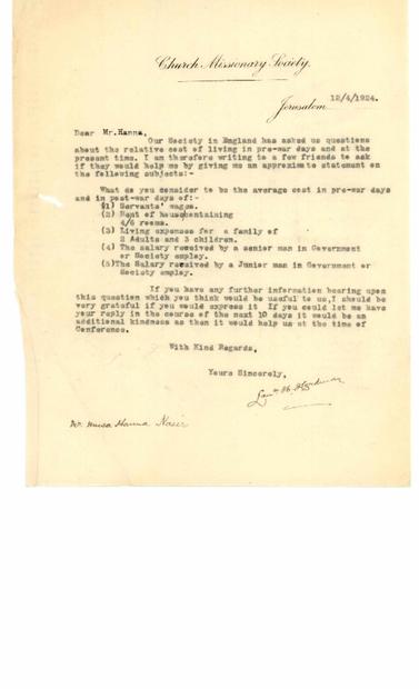 إلى موسى حنا ناصر بتاريخ 12-4-1924.PDF