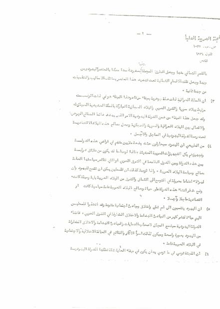 العربية العليا.PDF