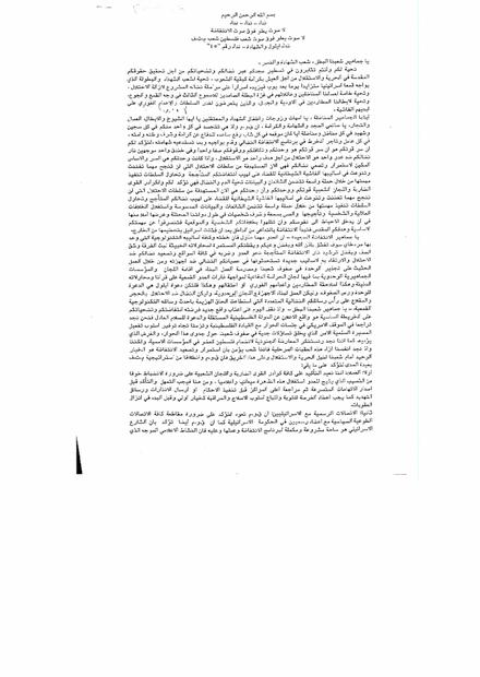 ايلول.PDF