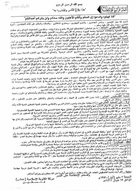 3_5_1991.PDF