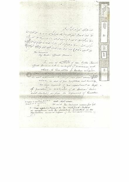 تعيين امين الحسيني مفتياً بتاريخ 8 مارس 1921.PDF