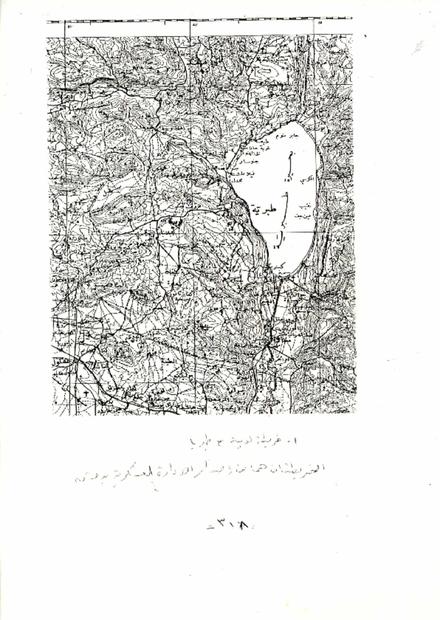 لوبية مع طبريا.PDF