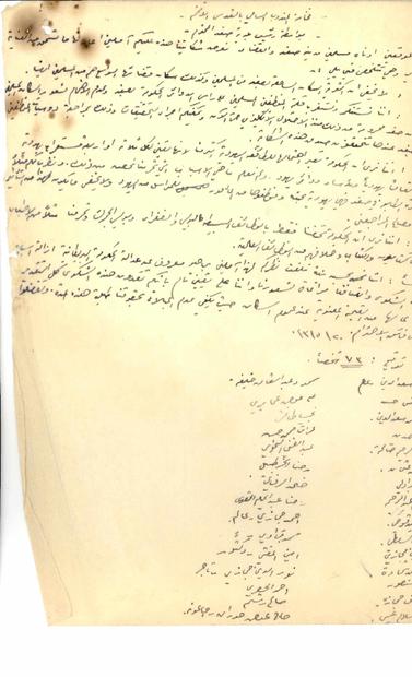 من أهالي صفد موجهة إلى المندوب السامي في القدس بتاريخ 20-5-1943.PDF