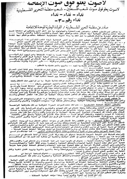 رقم 3.PDF