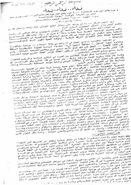 العودة.PDF