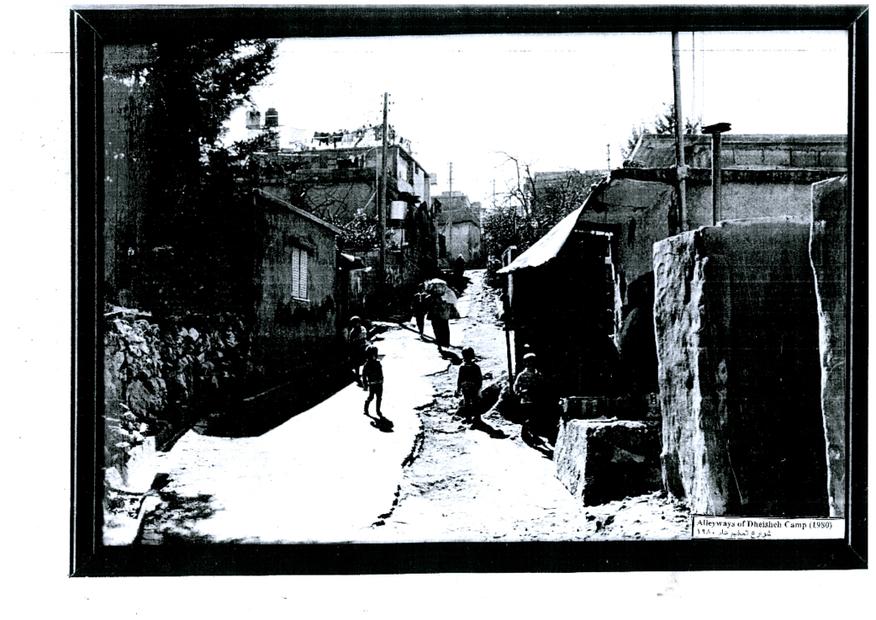 شوارع مخيم الدهيشة