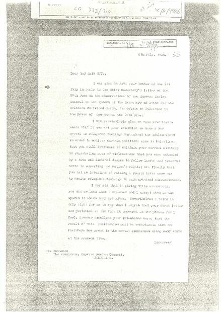 بالانجليزية الى امين الحسيني بتاريخ 6-7-1936.PDF