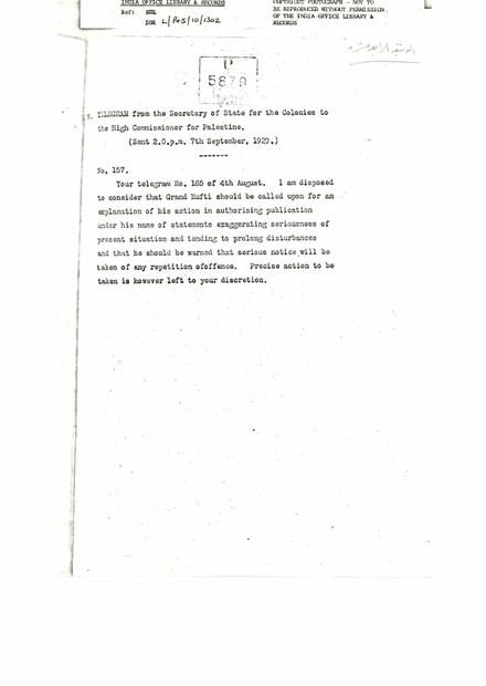 باللغة الانجليزية الى المندوب السامي بتاريخ 7-9-1929.PDF