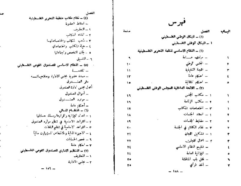Fast scan to a B&W PDF file_6.PDF