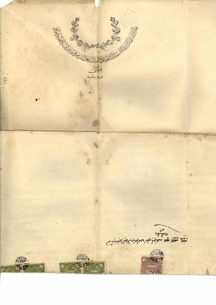 عثمانية من 1912.PDF