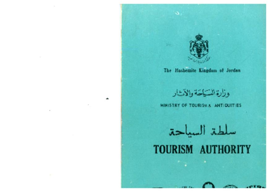 Jordanian Tourism and Antique Authority