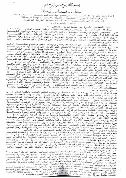 دولية.PDF