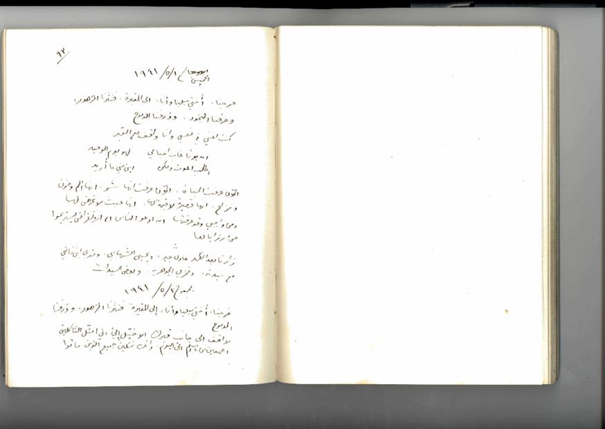 1_4_5_1941.PDF