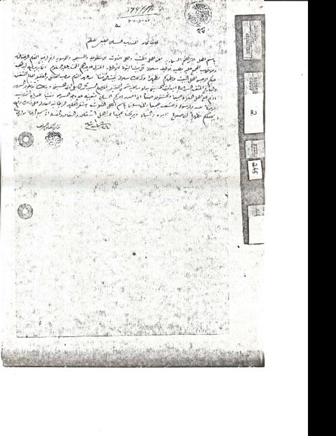 قاضي القدس الى المندوب السامي لتعيين امين الحسيني مفتياً بتاريخ 24 مارس 1921.pdf