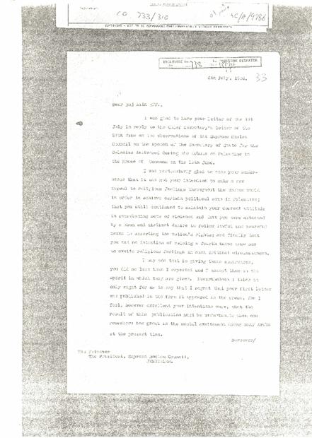 6_7_1936.PDF