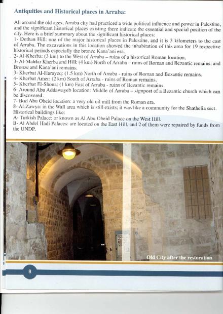 الترميم.PDF