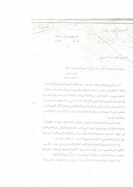 4 اب 1937.PDF