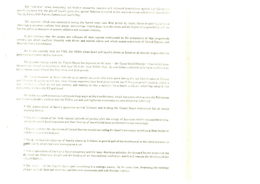Ibrahim Dakak.pdf