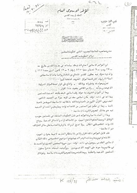 30_3_1932.PDF