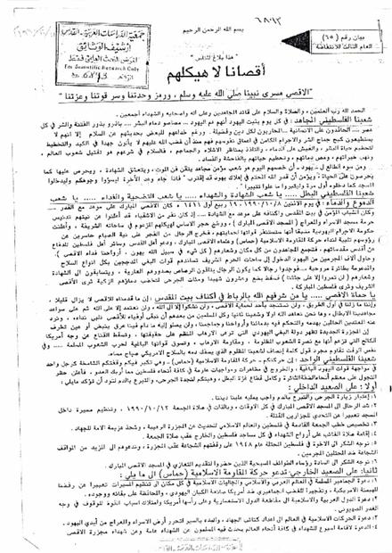 11_10_1990.PDF