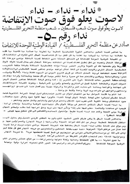 30_1_1988.PDF
