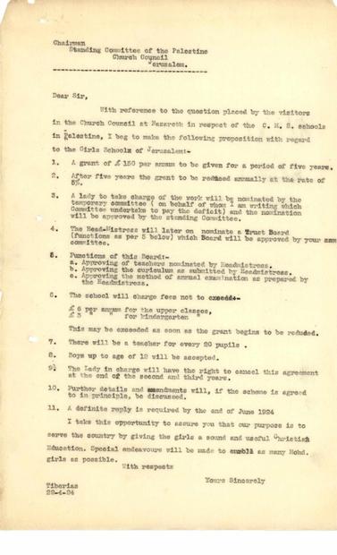 من رئيس اللجنة الدائمة لمجلس الكنيسة في فلسطين - طبريا بتاريخ 22-4-1924.PDF