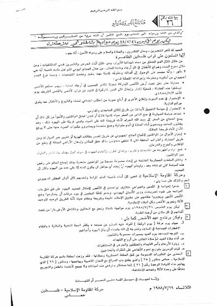 19_7_1988.PDF