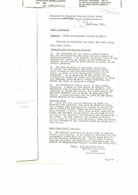 باللغة الانجليزية الى السكرتير العام بتاريخ 28-7-1932.PDF