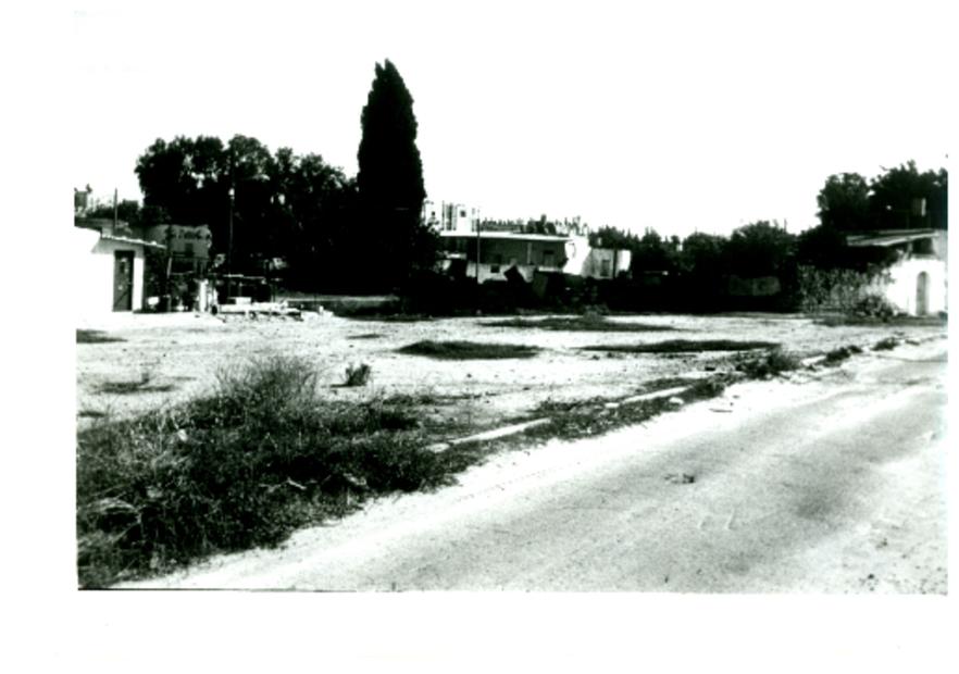 قرية المجدل.pdf