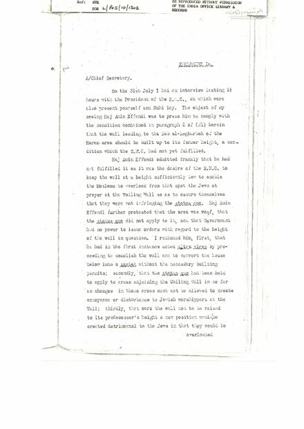 باللغة الانجليزية الى الامين العام لعصبة الامم بتاريخ 7-3-1929.PDF