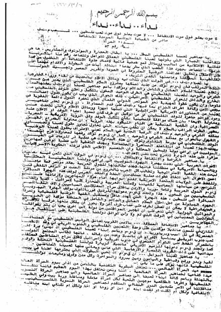 المراة.PDF