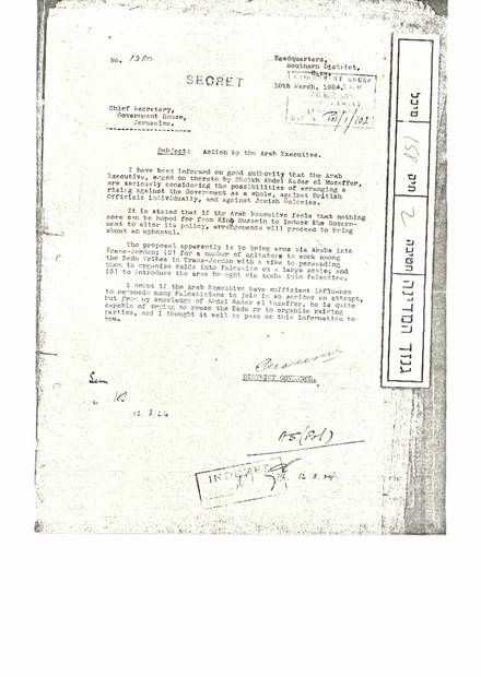 باللغة الانجليزية عن التحركات العربية بتاريخ 10-3-1924.PDF