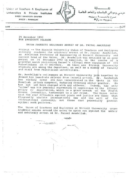 doc20111017112906.pdf